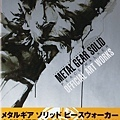 新川洋司 METAL GEAR SOLID PEACE WALKER OFFICIAL ART WORKS