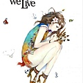 蚩尤畫冊 We stay,We live 灣
