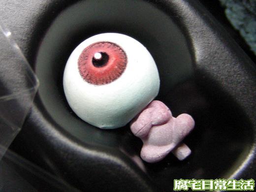 鬼太郎 (9)