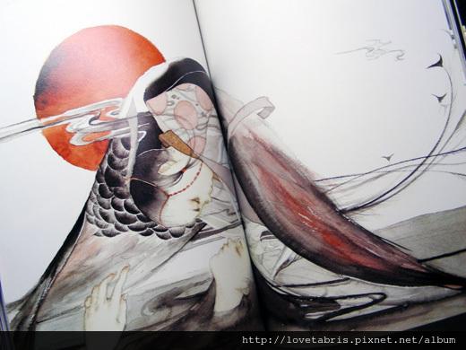妖繪卷 (6)