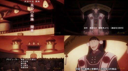 神聖櫻王國
