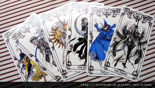 牌卡 (6)