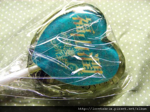 福山潤的浪漫派對 (2)