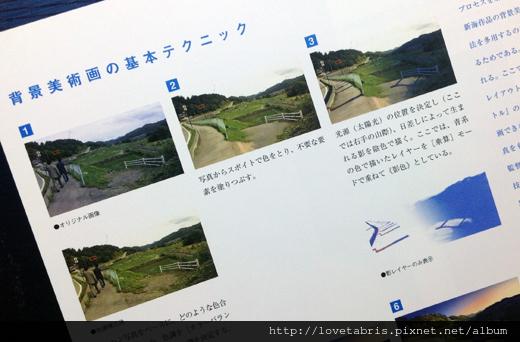 新海誠 (4)