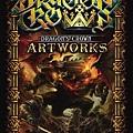 Dragon's Crown Art works 魔龍寶冠 特典畫冊