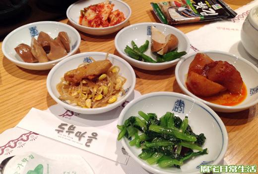 豆腐村 (1)