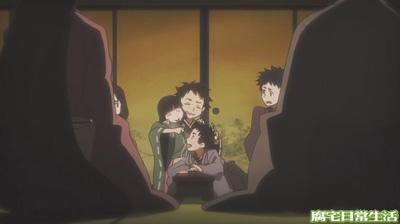 原本的家庭