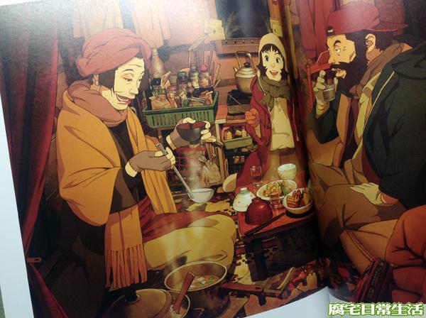 今敏畫集 (11)