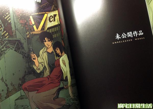 今敏畫集 (16).jpg