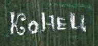 KOHELL
