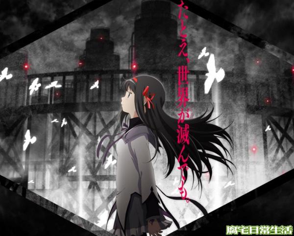 劇場版_魔法少女小圓:新篇《叛逆的物語》