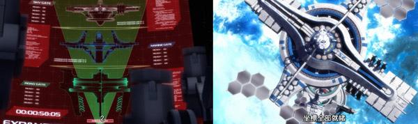 太空工作站