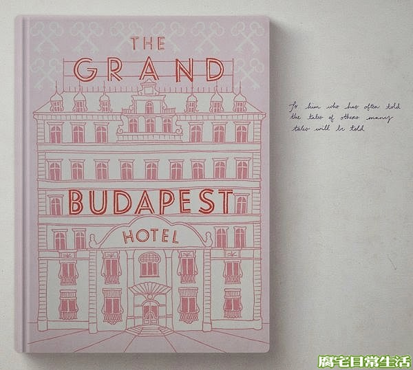 The Grand Budapest Hotel novel