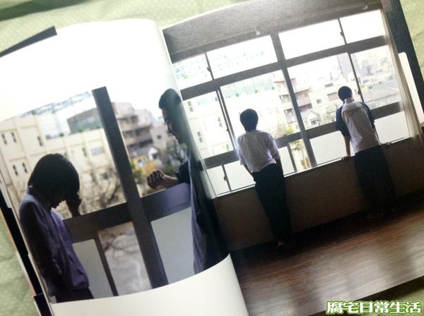 青山裕企SCHOOLBOY COMPLEX (9)