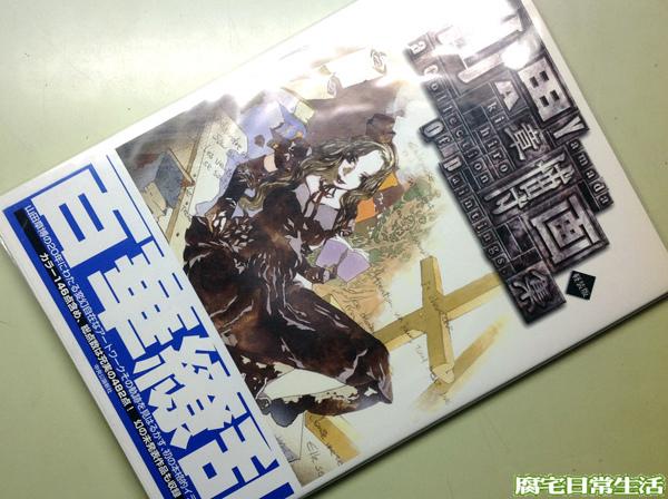 3百華撩亂 (1).JPG