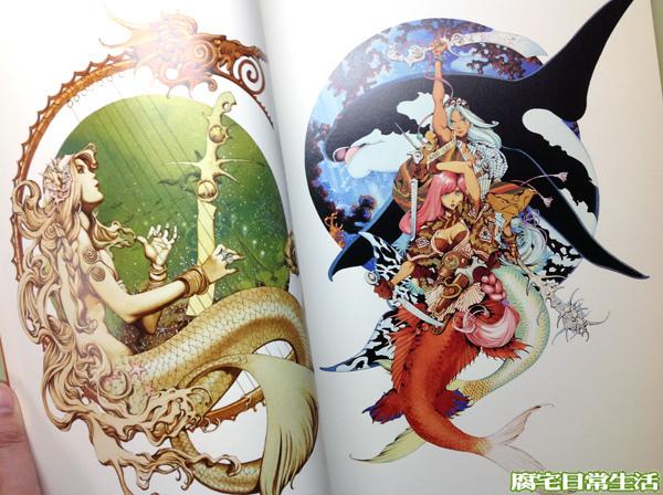 5山田章博的世界2 (2).JPG