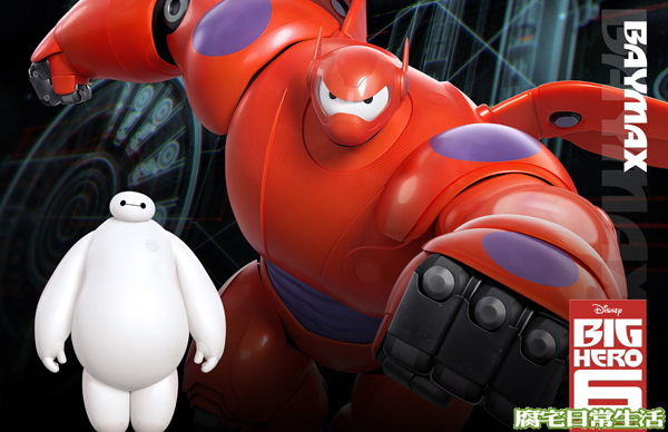 big-hero-6-baymax2