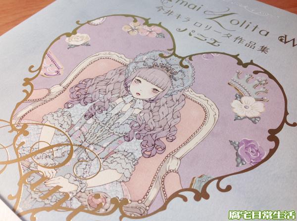 今井キラ_lolita畫集 (1)