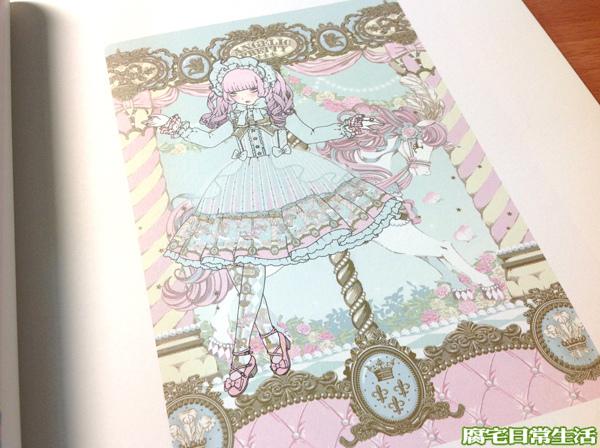今井キラ_lolita畫集 (6)