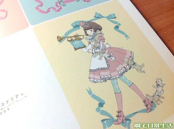 今井キラ_lolita畫集 (9)