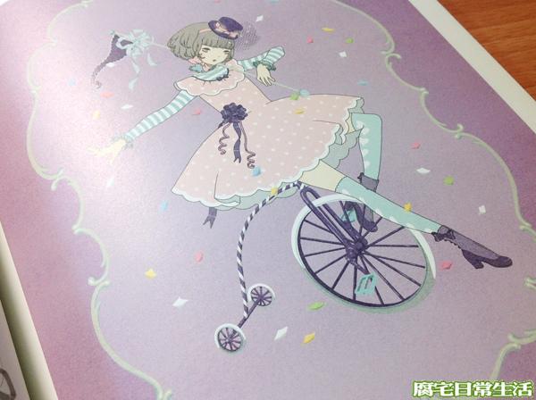 今井キラ_lolita畫集 (11)