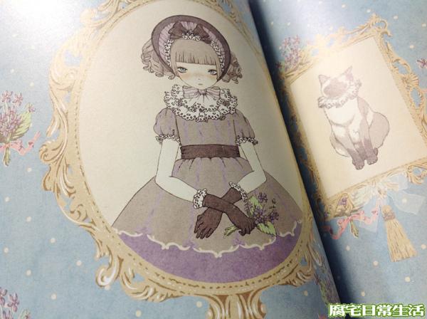 今井キラ_lolita畫集 (12)