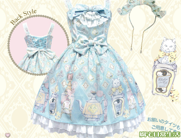 今井キラ×Angelic Pretty