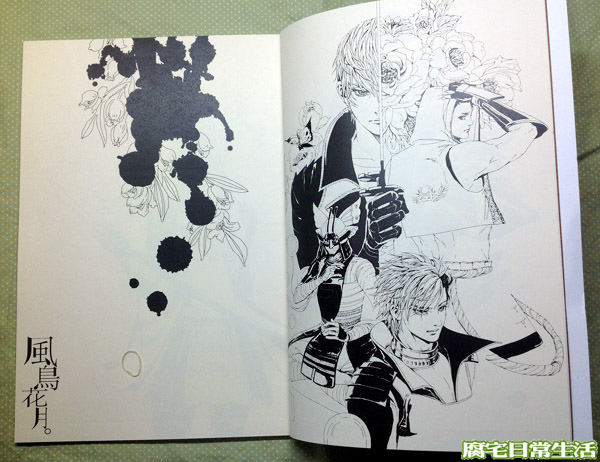 風鳥花月_戰國BASARA繪本 (2)