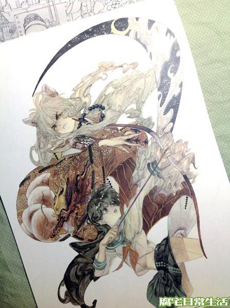 森林榮二 (5)