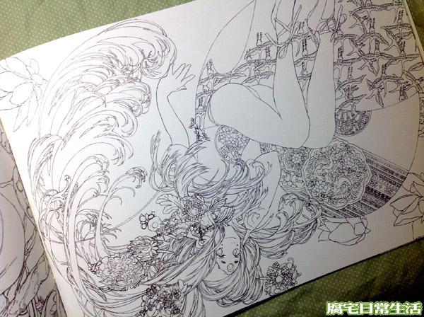 森林榮二 (6)