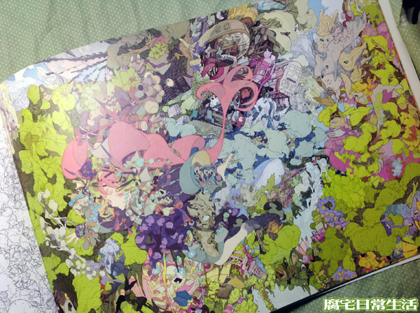 森林榮二 (7)