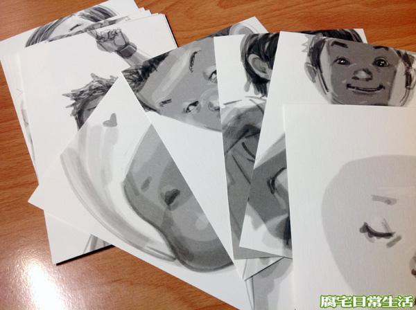 井上雄彥 smile (2)