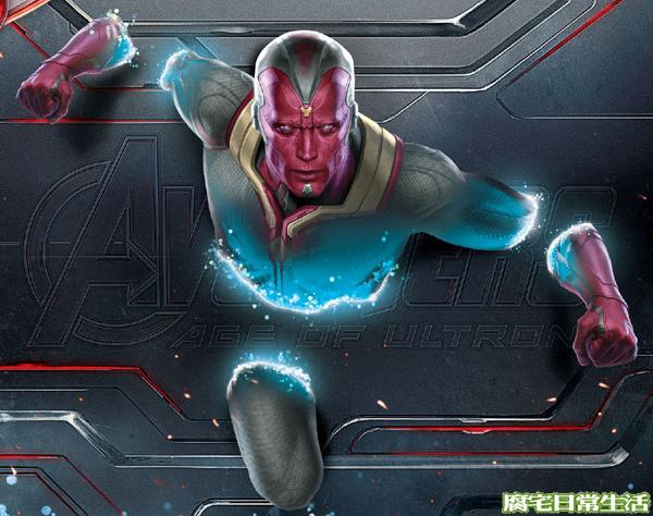 avengers-vision