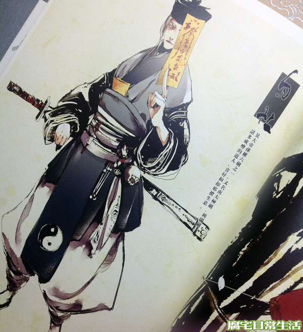 殺魚集 (4)