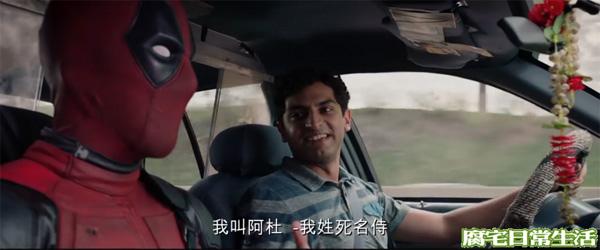 計程車司機阿杜