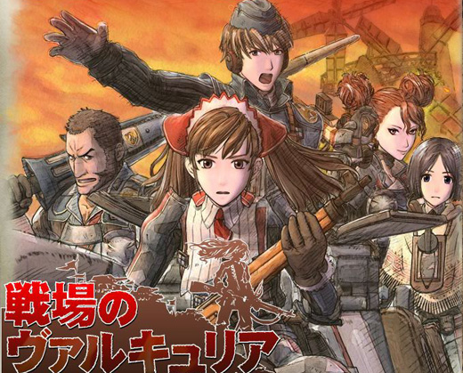 Valkyria Chronicles.jpg