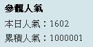 1000001.jpg