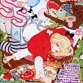 售出 SS (スモールエス) 2009年 6月号 VOL.17