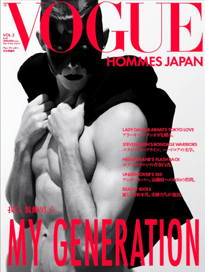 vogue-hommes-japan--.jpg