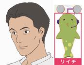 jinnouchi_riichi.jpg