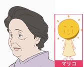 jinnouchi_mariko.jpg