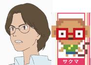 sakuma_takashi.jpg