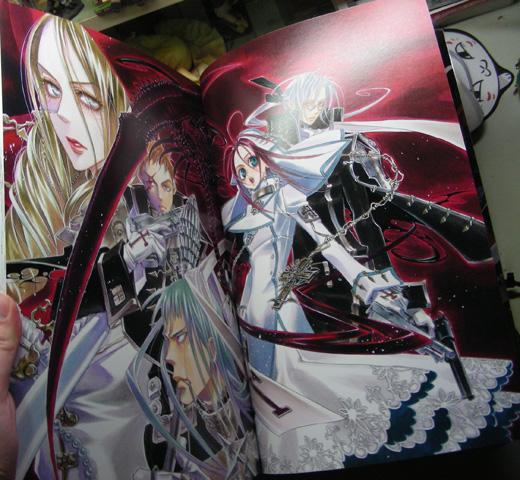 Trinity Blood ~rubor (1).JPG
