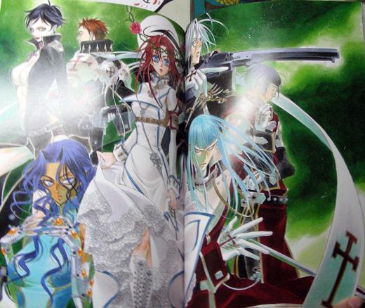 Trinity Blood ~rubor (7).JPG