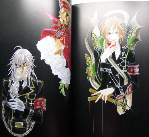 Trinity Blood ~rubor (13).JPG