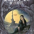 Garlands of Fantasy: The Art of Linda and Roger Garland