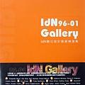 'IdN Gallery '96~'01 數位設計藝廊精選集