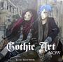 Gothic Art Now (Hardcover)
