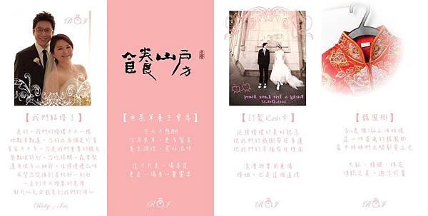 RJ_1027婚_桌卡-02