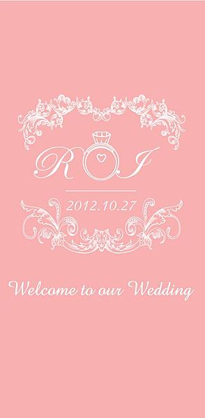 婚禮節目單8